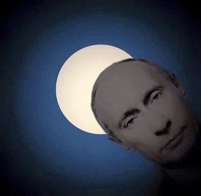 Солнечное затмение...