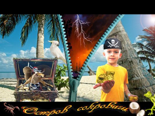 """Сундук пиратский , декоративный , на радость детям. Счастливый """"пират"""" Максим ! )))"""