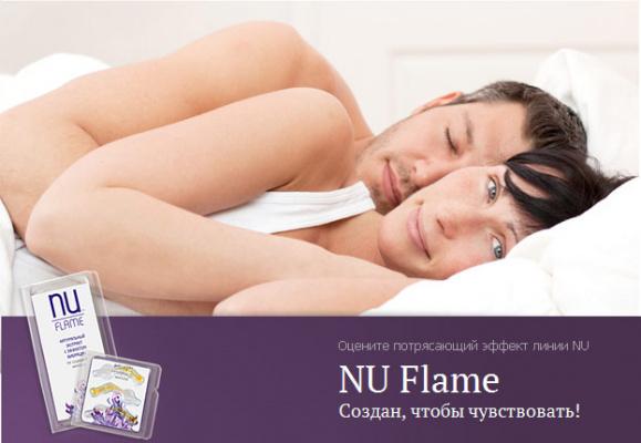 NU Flame