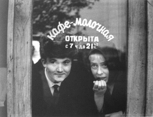 Виктор Павлов и Инна Чурикова, 1960-е