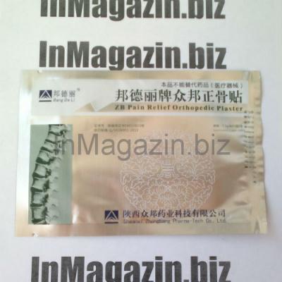 ZB Pain Relief Orthopedic Plaster ортопедический пластырь 30 шт ...