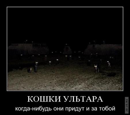 1247433045_jo-jo.ru89