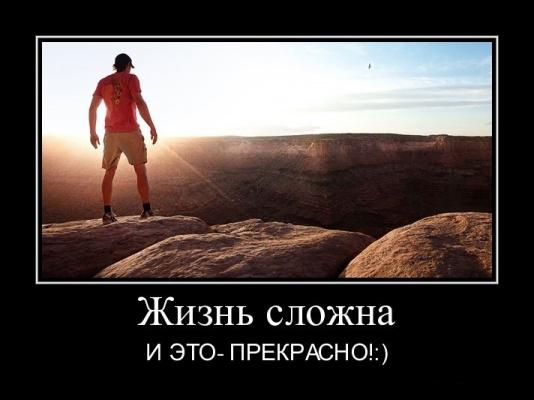 О жизни