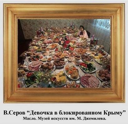 Девочка в блокированном Крыму