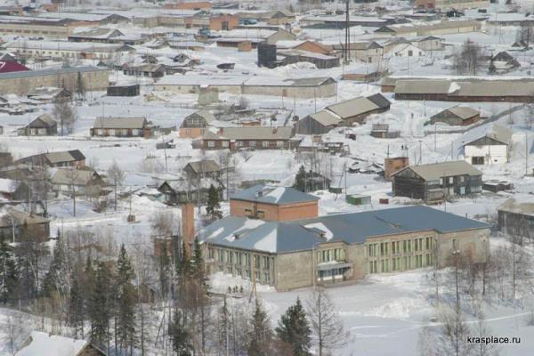 Вид на Туруханск