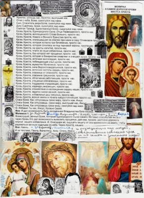 http://www.odnoklassniki.ru/video/3219131031