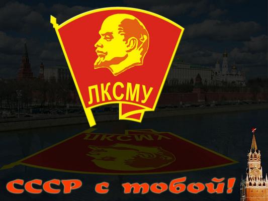 SSSR20