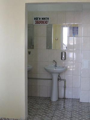 """г.Одесса (рынок 7 км) туалет """"ноги мыть запрещено"""""""