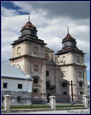Збаражский костел
