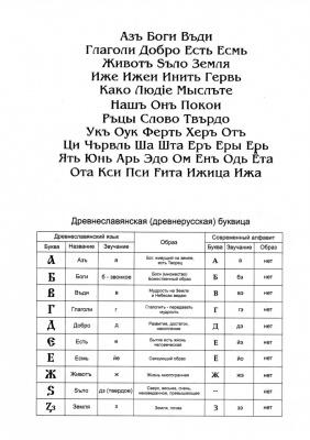 2012-02-07_20.18.50