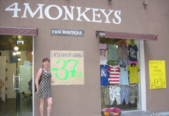 Вот такой магазин..... или не магазин?!