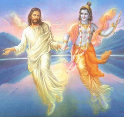 Кришна и Иисус