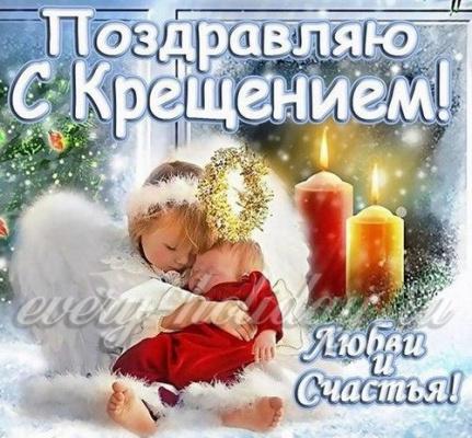 Всех, кто верит в Бога поздравляю с вашим праздником!