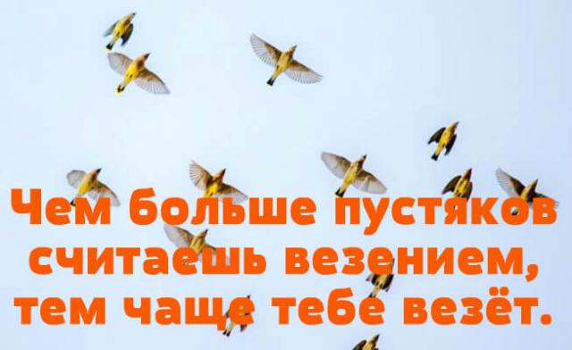 pozitivnye_kartinki_3