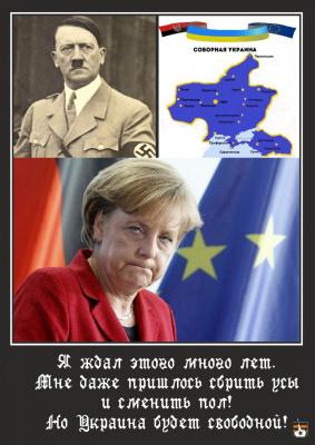 Адольф Меркель
