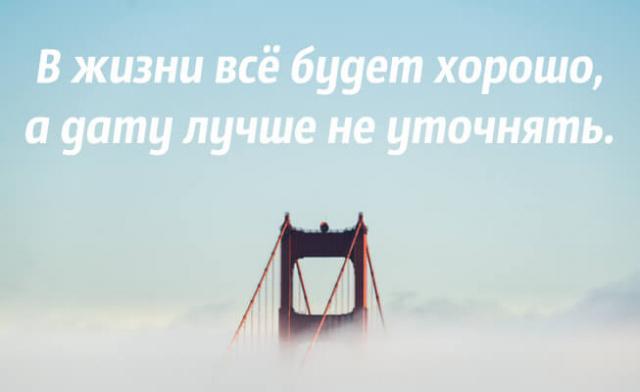 pozitivnye_kartinki_8