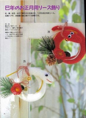 Змейки вязаные-8