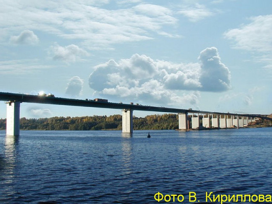 мост через Волгу (2)
