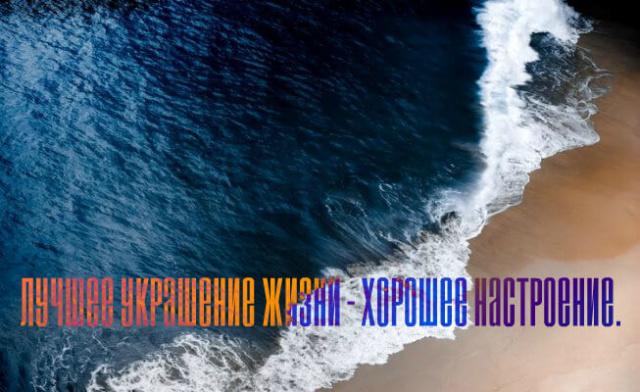 pozitivnye_kartinki_9