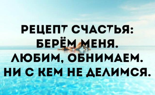 pozitivnye_kartinki_6