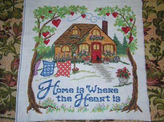 Дом там, где твое сердце