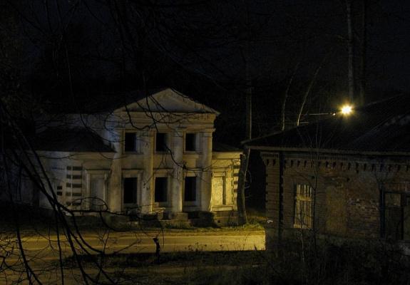 дом глухонемых