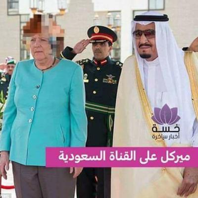 Меркель на саудовском телевидении