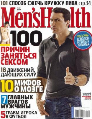 Men's Health №5 (май 2009)