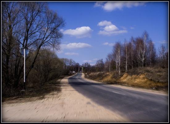 дорога к весне