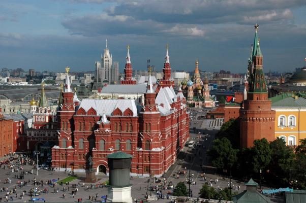 Москва.Исторический музей