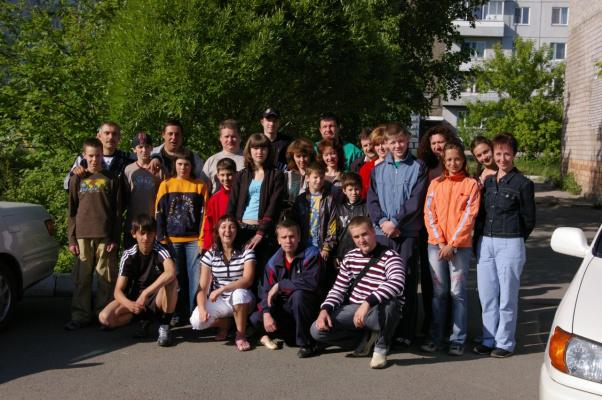 Кан-Оклер - 2008г.