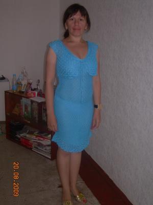 Синий сарафан и болеро