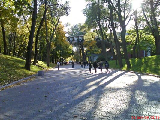 Днепропетровск. Парк Шевченко. Аллея.