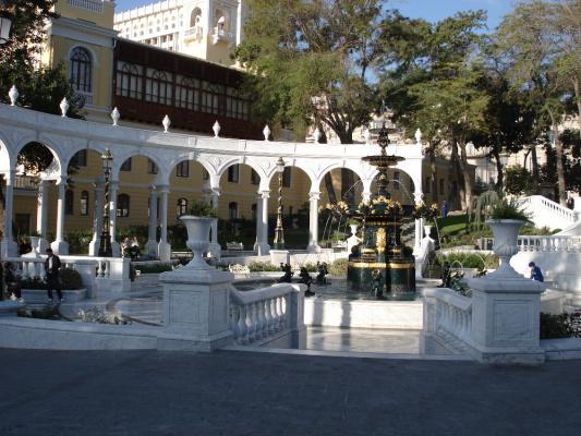 Губернаторский парк в Баку