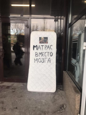 "У входа ""Эха Москвы"" стоит матрас"