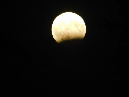 Затмение луны 07.08.2017
