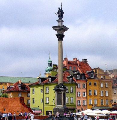 Варшава.