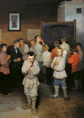 Богданов-Бельский. Устный счёт. В народной школе С. А. Рачинского