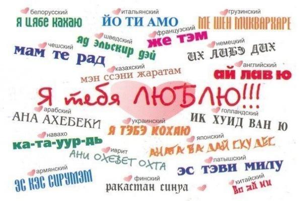 Всех с Праздником ! :)