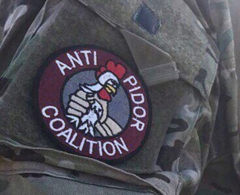 Шеврон российского бойца в Сирии