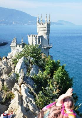 Привет с Южного берега Крыма!