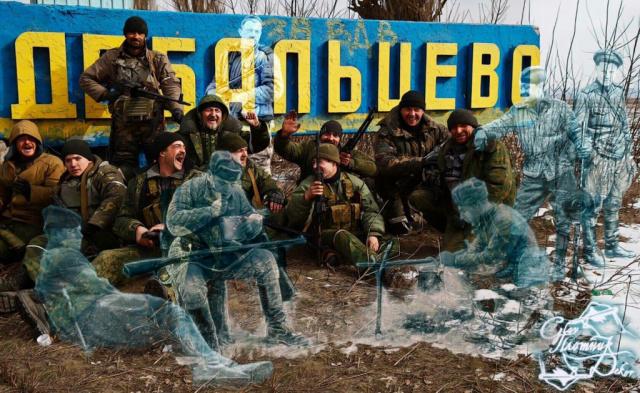 Донбасс: реальность и прошлое в одном фото