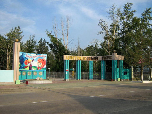 Этот парк мы закладывали, будучи учениками.