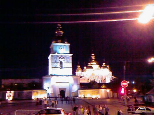Київ 30.05.09