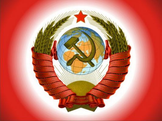 SSSR45