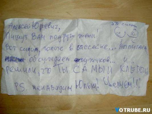 мляяяя)))