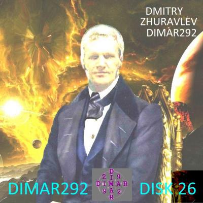 DISK 26