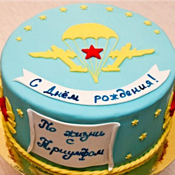 Поздравления с днем рождения мужчине парашютисту 29