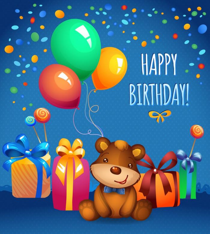 Поздравление с днем рождения для назара