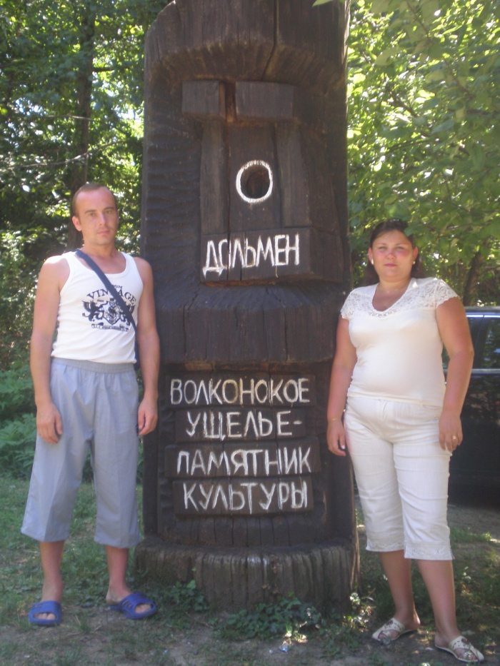 trahayut-derevenskih-zhenshin-roliki